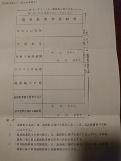 17/4/15blog-3.JPG