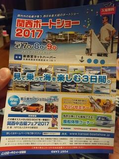 17/4/8blog-1.JPG