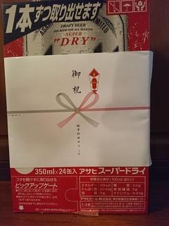 17/7/14blog-1.JPG