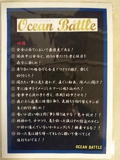 17/2/17blog-1.JPG